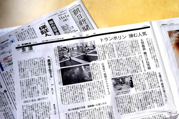 今朝の朝刊☆☆
