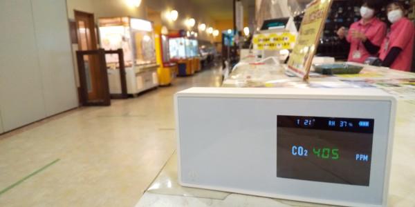 換気の目安に、二酸化炭素濃度計測しています。