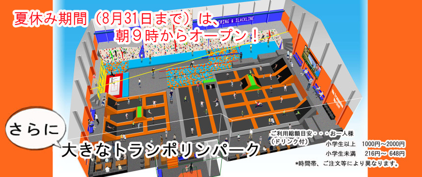 new-t-slide1111-860x360 夏1