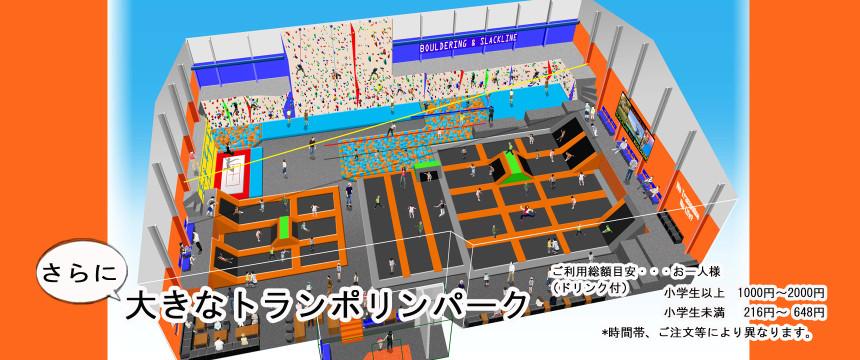 new-t-slide1111-860x360