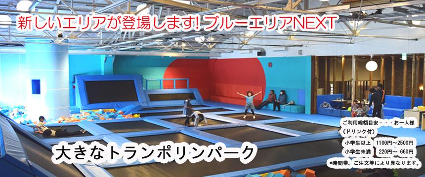slide総合2019-12 (2)
