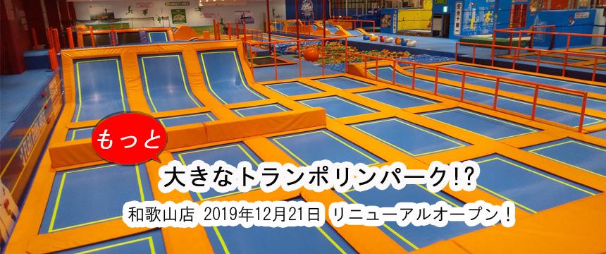 slide総合2019-12 (5)