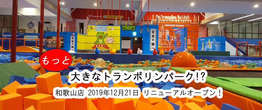 slide総合2019-12 (6)